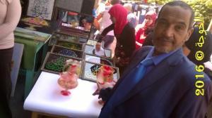 #الحسينى_محمد , #الخوجة , #التعليم , #المعلمين , #معلمى_مصر , #Egyteachers , #Egyeducation , #معرض_ادارة_قويسنا , #EDU , #معرض_التعليم_الفنى , #alkoga , #معرض_المدارس_المنتجة_قويسنا , #Egypt , #Education , #المع