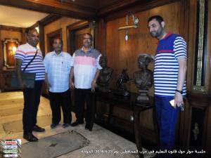 ادارة بركة السبع التعليمية,#555,الحسينى محمد,الخوجة,#alkoga,alkhoja,alkojah,khoja (15)