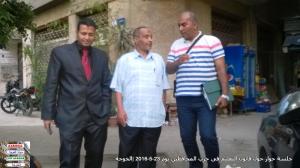 ادارة بركة السبع التعليمية,#555,الحسينى محمد,الخوجة,#alkoga,alkhoja,alkojah,khoja (6)