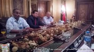 ادارة بركة السبع التعليمية,#555,الحسينى محمد,الخوجة,#alkoga,alkhoja,alkojah,khoja (7)