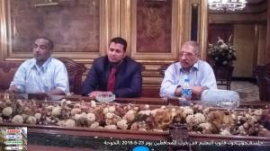 ادارة بركة السبع التعليمية,#555,الحسينى محمد,الخوجة,#alkoga,alkhoja,alkojah,khoja (8)
