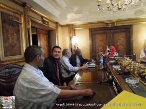 ادارة بركة السبع التعليمية,#555,الحسينى محمد,الخوجة,#alkoga,alkhoja,alkojah,khoja (9)