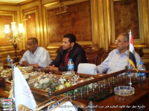 ادارة بركة السبع التعليمية,#555,الحسينى محمد,الخوجة,#alkoga,alkhoja,alkojah,khoja (11)