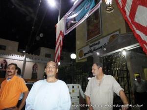 احتفال  اهالى بركة السبع بذكرى ثورة 30 يونيو يوم30-6-2016