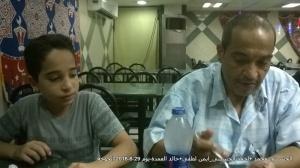 ايمن لطفى , الحسينى محمد , احمد الحسينى , خالد العمدة . الخوجة ,alkoga,alkhoja