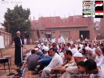 الحسينى محمد , الخوجة,بركة السبع