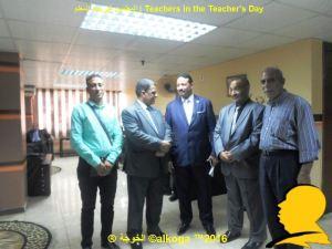 المعلمين فى يوم المعلم