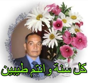 تهانى العيد,الحسينى محمد,الخوجة,ادارة بركة السبع التعليمية,المنوفية,بركة السبع,المعلمين,التعليم,عيد سعيد