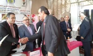 ملتقى معلمى مصر (يوم التميز والتكريم ) تحت شعار التعليم والمعلم أولا (السويس )