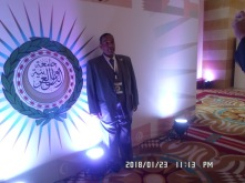 الحسينى محمد,مؤتمر العمل العربى المشترك , الخوجة,league of arab states,جامعة الدول العربية,ادارة بركة السبع التعليمية