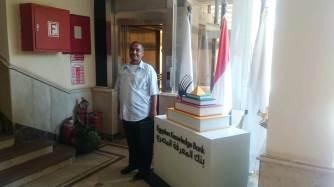 دكتور محمد عمر , نائب وزير التربية والتعليم ,الخوجة,الحسينى محمد , وزارة التربية والتعليم,ادارة بركة السبع التعليمية,egypt,education